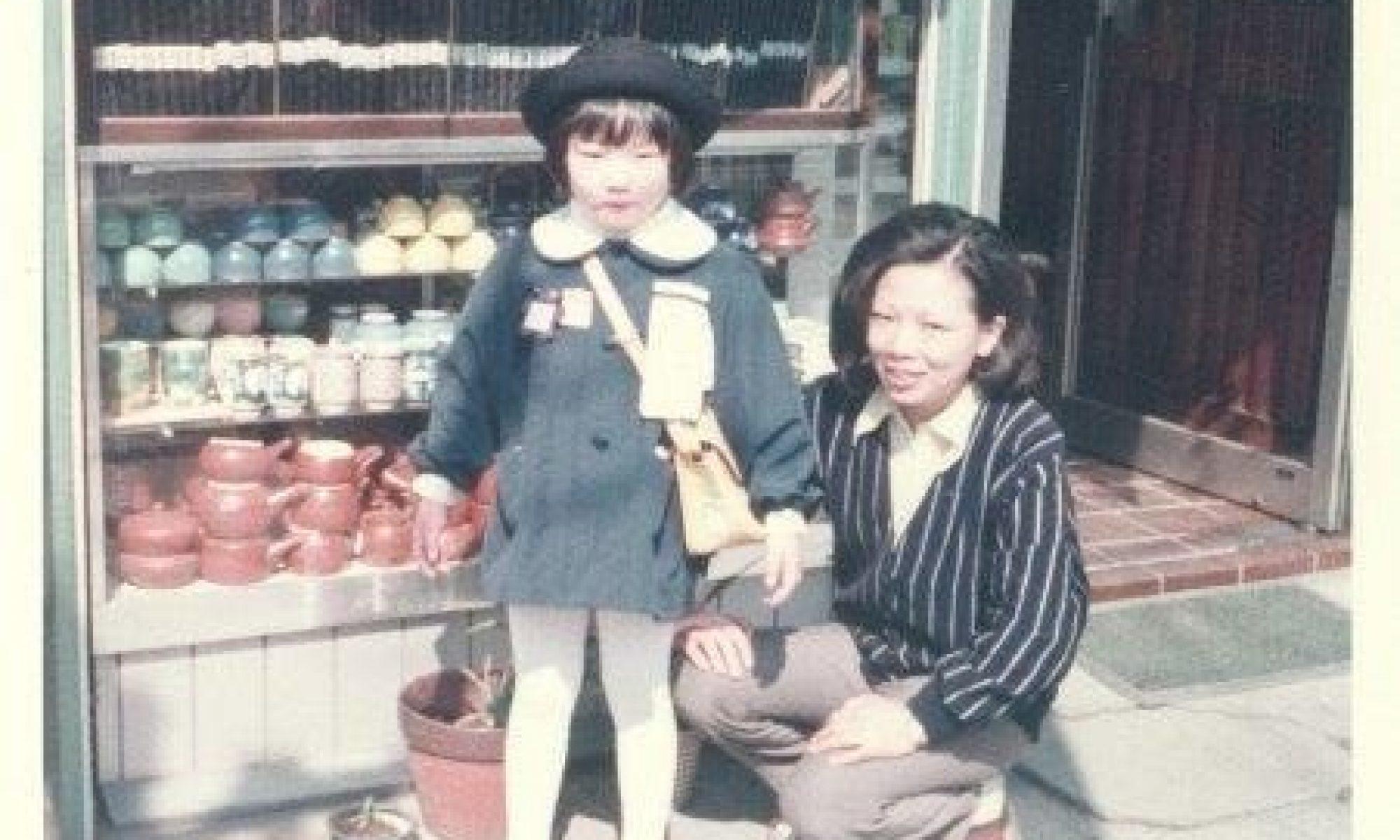 お茶専門店 若葉園